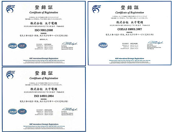 iso18001-9001-14001